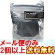 131-3-kakisumi-free.jpg